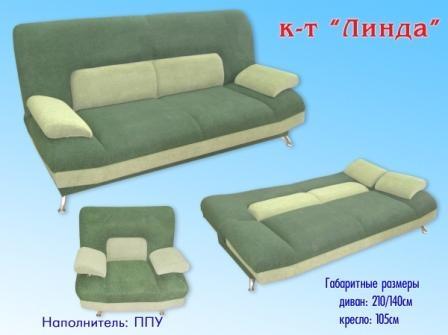Официальный сайт диван диванов каталог с доставкой
