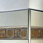 Установка декор-профиля для плитки